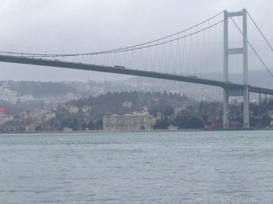 Radisson Blu Bosphorus Hotel, Istanbul: breakfast area view