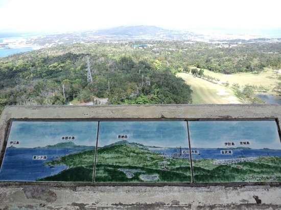 Ishikawa Kogen Lookouts: 展望台内の案内図