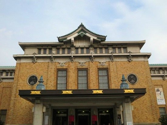観賞後のお楽しみ - Picture of Kyoto Municipal Museum of Art, Kyoto ...