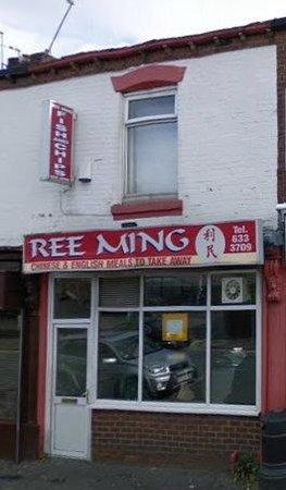 Ree Ming