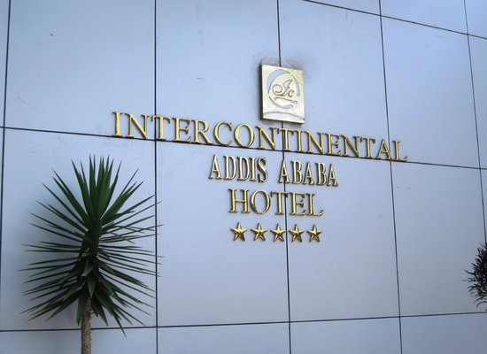 Hotel Intercontinental-Addis: Front of hotel