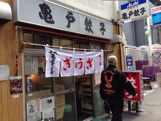 Kameido Gyoza Honten: 外観