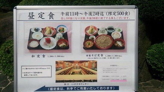 Chikae Fukuoka: ランチメニュー(2014年4月~1400円)