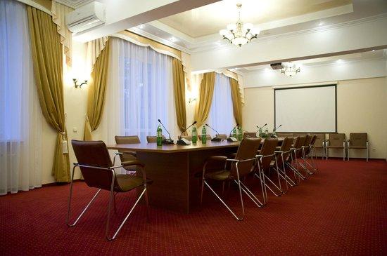 """Hotel Ukraine: Conference Hall """"Collegium"""""""