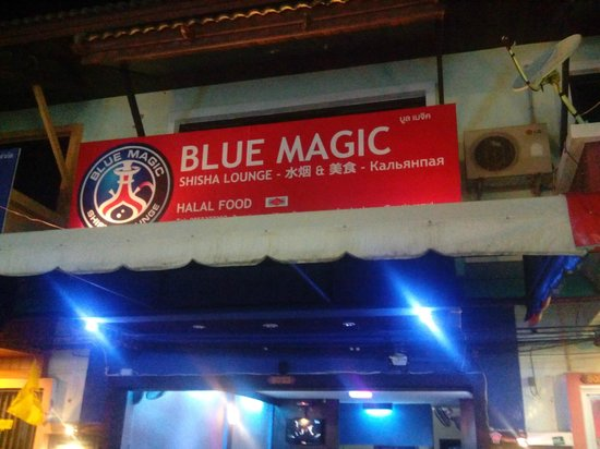 BLUE MAGIC: Façade