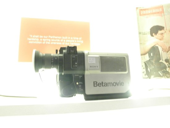 Malacanang Of The North: An old video camera