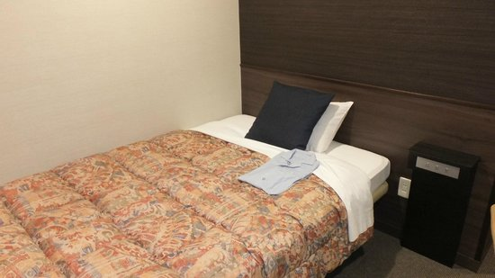 Business Inn Kurashiki