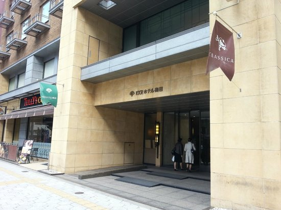 KKR Hotel Umeda: Hotel