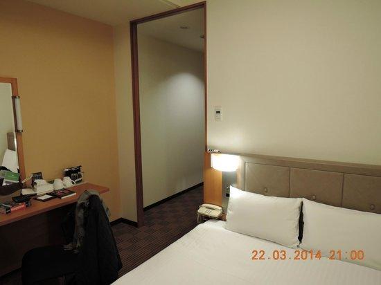KKR Hotel Umeda : camera doppia