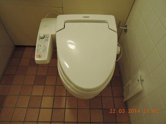 KKR Hotel Umeda : particolare bagno