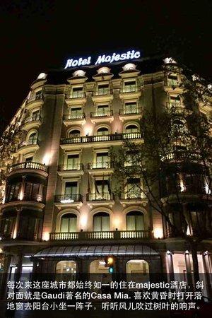 Majestic Hotel & Spa Barcelona : Night