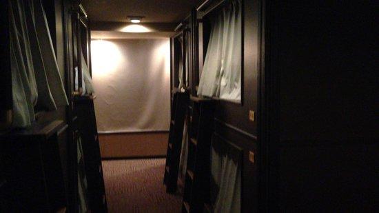 Cabin Hotel Hakata: Standard cabins