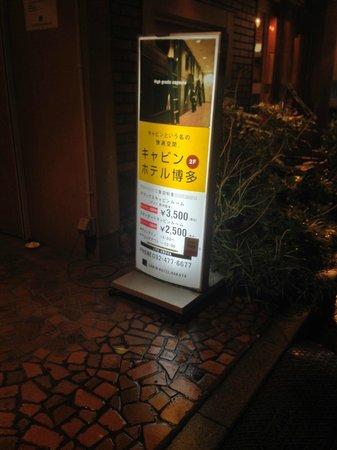 Cabin Hotel Hakata: Hotel sign