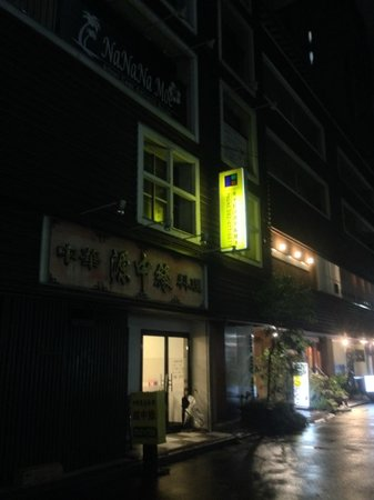 Cabin Hotel Hakata: Outside