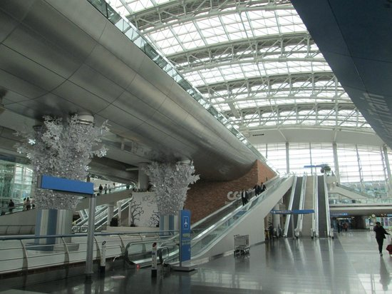 AREX (Airport Railroad Express): airport station