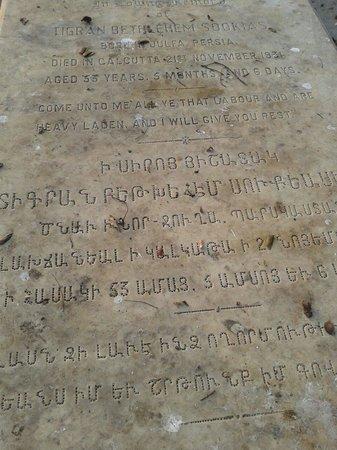 South Park Street Cemetery: An inscription