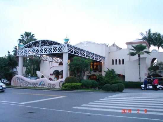 Promisedland Resort & Lagoon: 大廳