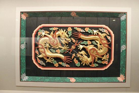 Koreanisches Nationalmuseum: Kultur pur