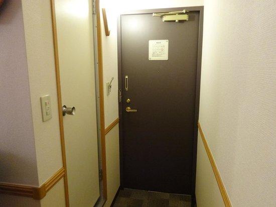 Toyoko Inn Kyoto Gojo Karasuma: small walkway