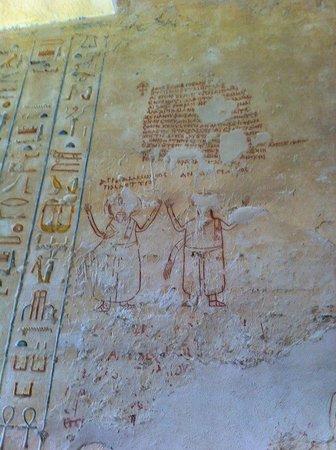 "Tal der Könige: Коптские фрески в гробнице Рамзеса IV в ""долине царей"" (Дейр эль-Бахри). При входе справа."