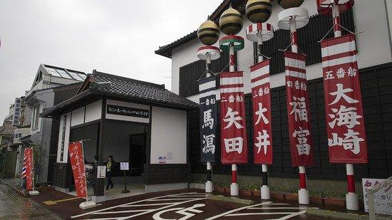 松江ホーランエンヤ伝承館