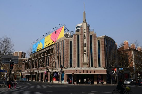Former French Concession: Cathay Cinema