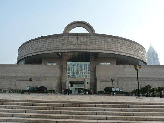 Museo de Shanghai: The Shanghai Museum