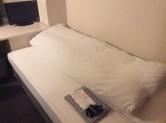 Sakura Hotel Jimbocho: zimmer