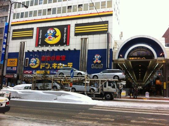 Tanukikoji Shopping Street: Donki