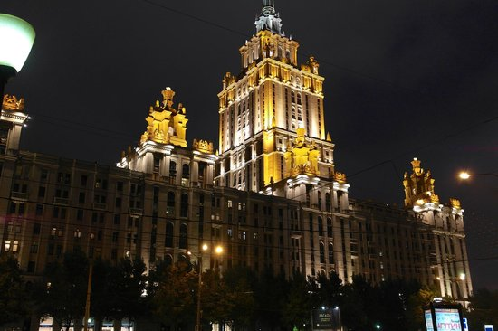 Radisson Royal Hotel Moscow: Exterior