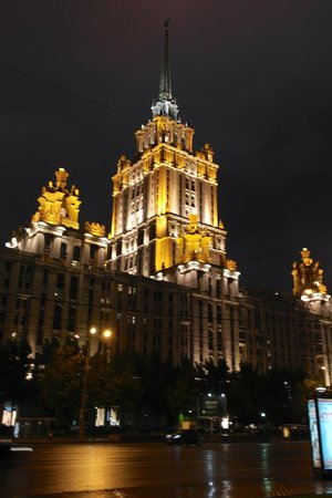 Radisson Royal Hotel Moscow: View