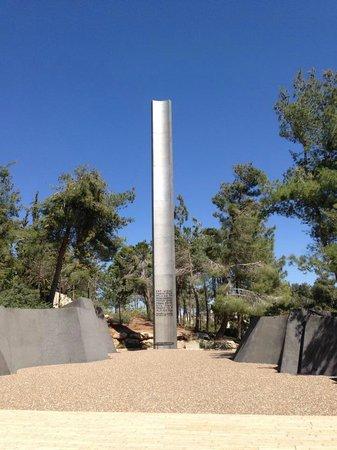 Mémorial de Yad Vashem : Heroes Tower