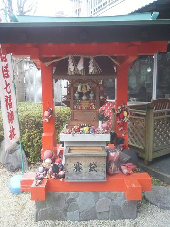 Sarubobo Shrine