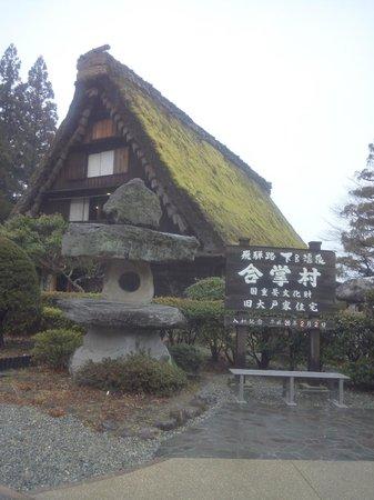 Gero Onsen Gasshomura: 中心にある旧大戸家