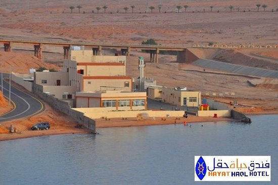 Haql, Arab Saudi: getlstd_property_photo
