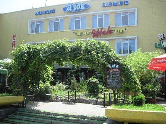 Отель Azov. Фото: booking.com