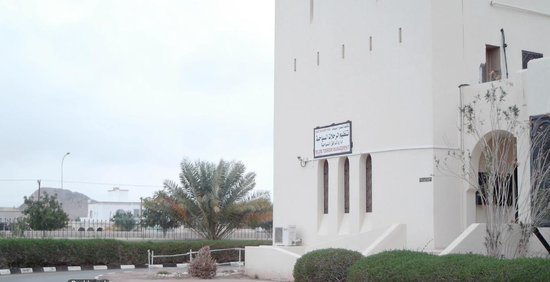 Hotel Al Qabil Rest House