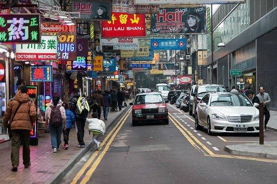 Nebenstraße der Nathan Road