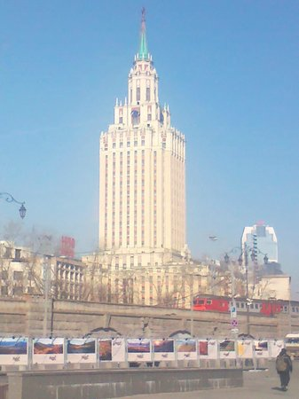 Hilton Moscow Leningradskaya : Вид от Казанского вокзала