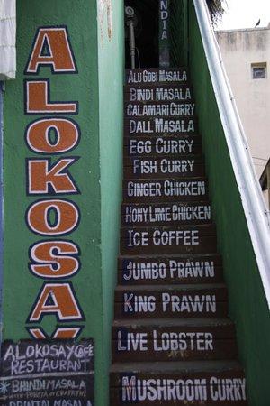 Alokosay Cafe: Cafe