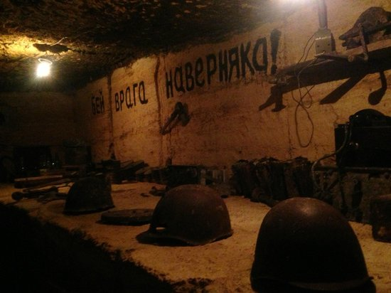 Catacombs of Odessa: catacombs