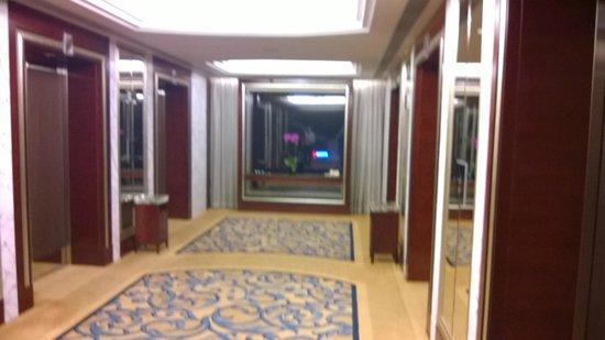 Shangri-La Hotel Guangzhou: Elevator's Hall