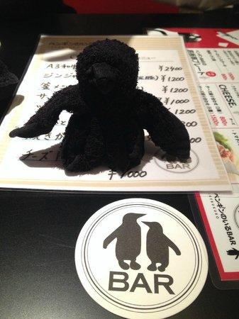 Kimi Ryokan : Пингвин бар, там есть пингвины!