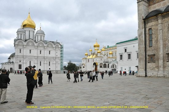 Moskauer Kreml: Moscou Kremlin Place des Cathédrales
