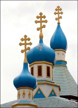 Quality Inn Kenai: Russian Orthodox Church