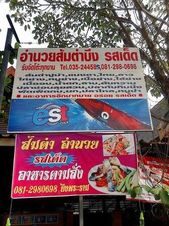 Somtam Amnuai Bueng Phra Ram