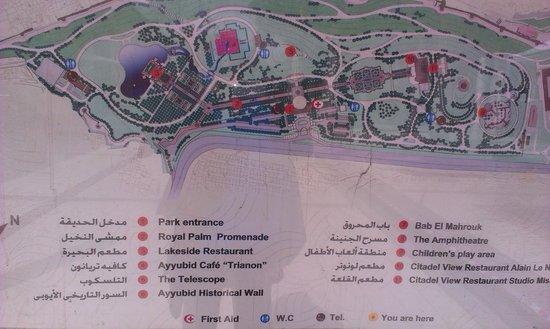 Parc Al-Azhar : signboard