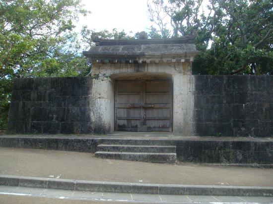Sonohyan Utaki Stone Gate: 世界遺産