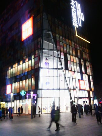 Sanlitun Huatong International Youth Hostel: shopping area nearby