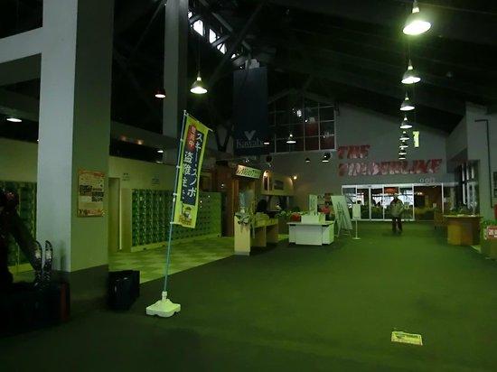 Kawaba Ski Place: センター